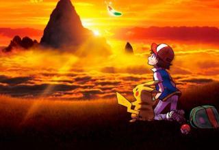 Pokémon scelgo te