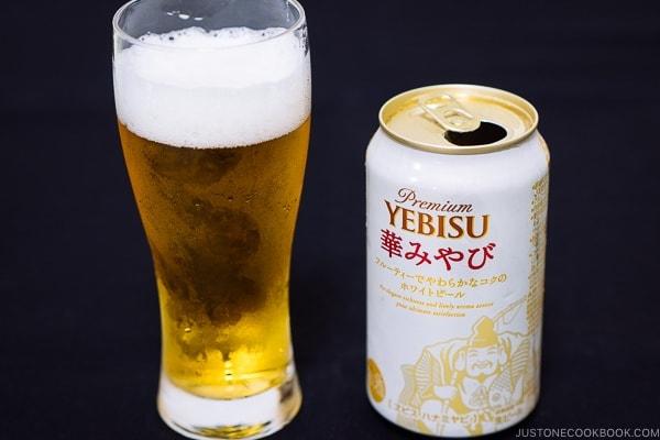 japanese beer guide just