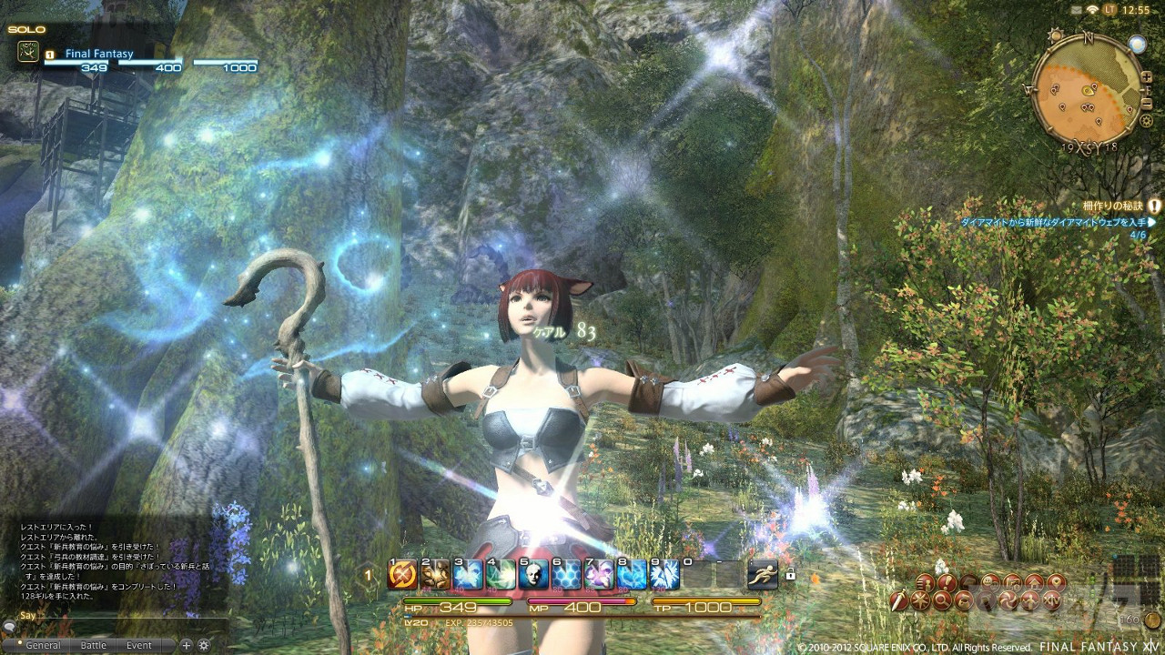 Final Fantasy XIV A Realm Reborn Beta Starts Early This