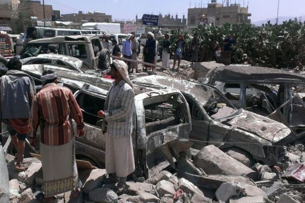 Saudi Arabia claims Yemen rebels fired missile toward Mecca