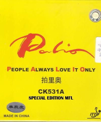 Palio CK531A - Highly Deceptive LP's Ox, Special Edition MFL