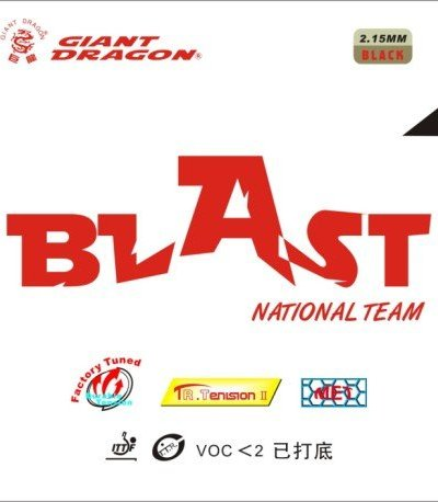 Giant Dragon Blast National Team - Factory Tuned