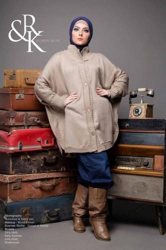beige cape poncho hijab