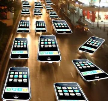 Buy Mobile Traffic