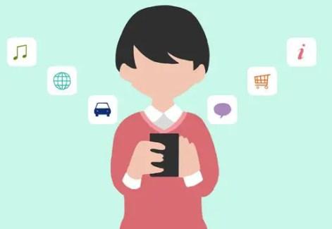 Mobile App Downloads