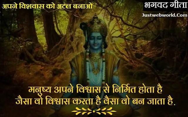 Radha krishna love story quotes