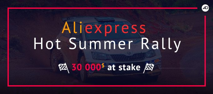 admitad can take participate in Aliexpress Hot Summer Rally