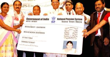 What is PRAN Card ?