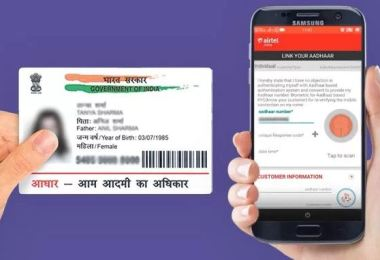 Add or Update Mobile Number in Aadhar Card