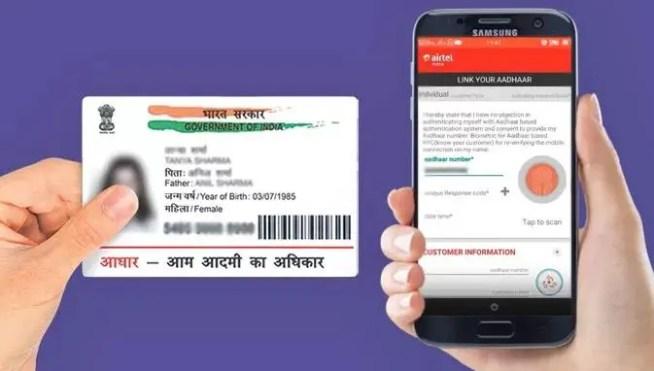 aadhaar pdf to jpg