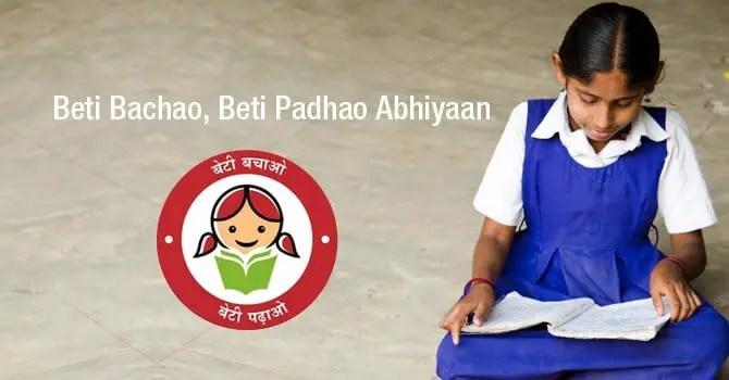 Join Pradhan Mantri Sukanya Samriddhi Yojana Account