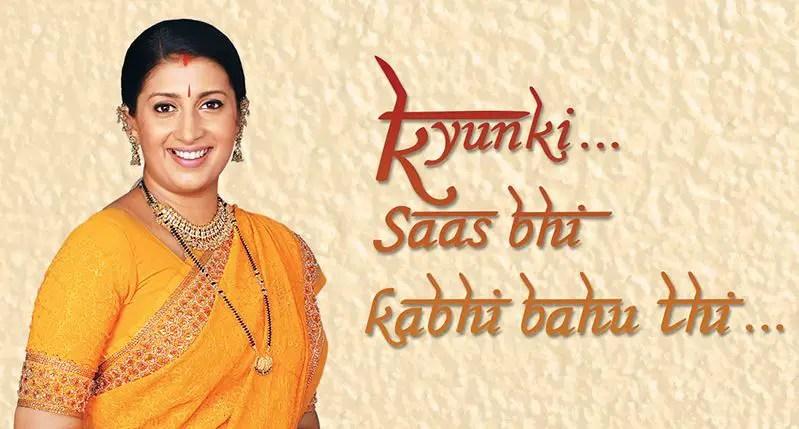 Kyunki Saas Bhi Kabhi Bahu Thi (Indian Television Show)