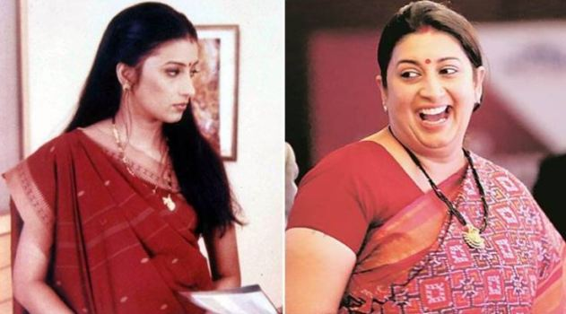 Smriti Irani (Then and Now)