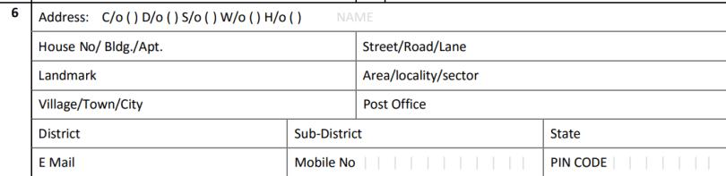 Aadhaar Card Address