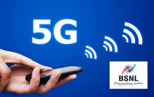 BSNL 5G Broadband