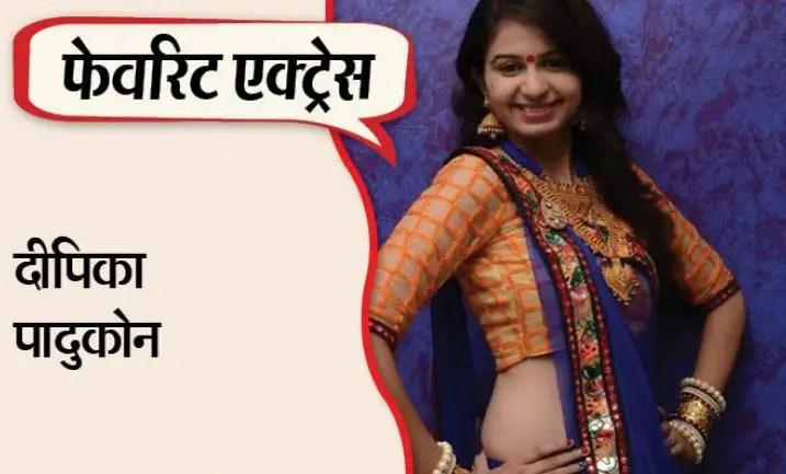 Favorite Actress of Kinjal Dave
