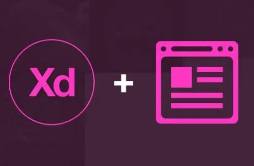 Adobe XD Software