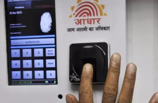 Technology Platform behind Aadhaar card
