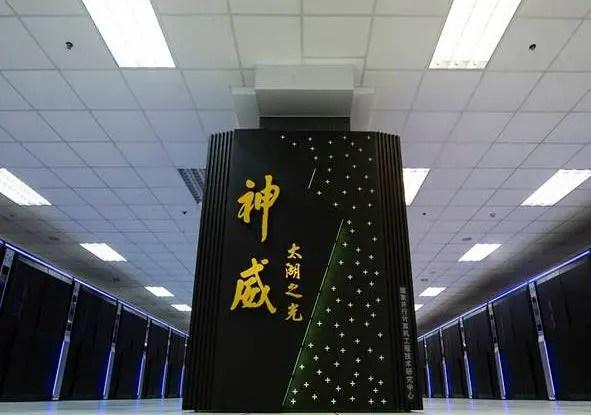 Sunway TaihuLight Computer