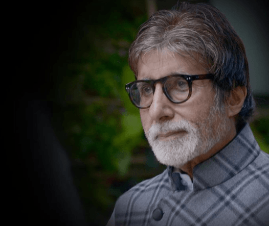 Amitabh Bachchan - Indian film actor