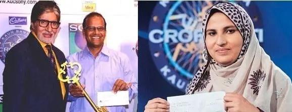 Kaun Banega Crorepati Season 7 Winners