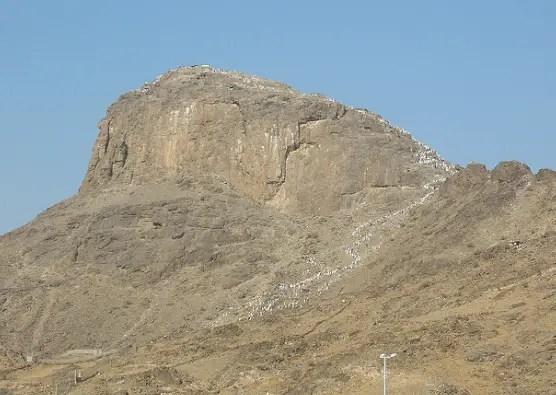 Jabal al-Nour (Mecca)