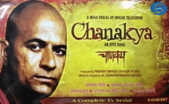 Chanakya (TV series)
