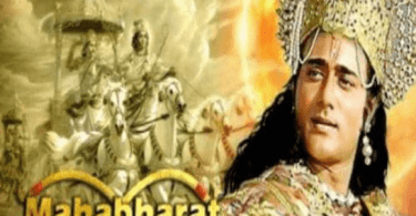 Mahabharat (1988 TV series)
