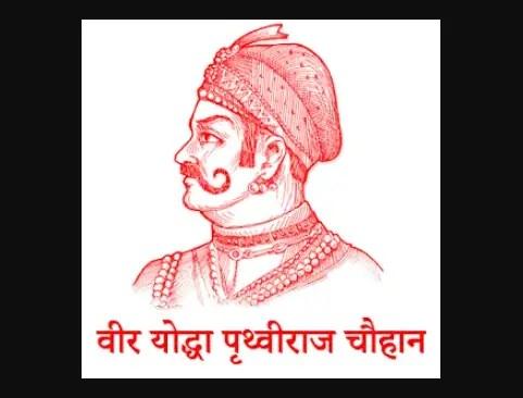 Prithviraj Chauhan - King