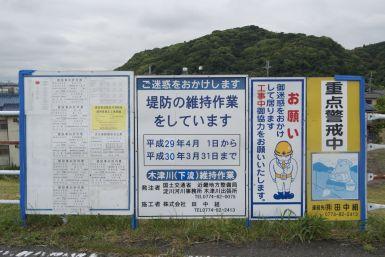 Borden lezen in Japan blijft een uitdaging
