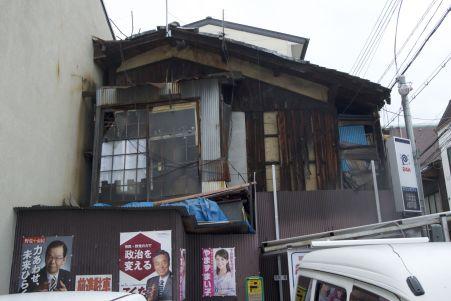 Ook vervallen zooi in Japan, ergens past dat niet in mijn vooroordelen over Japan.
