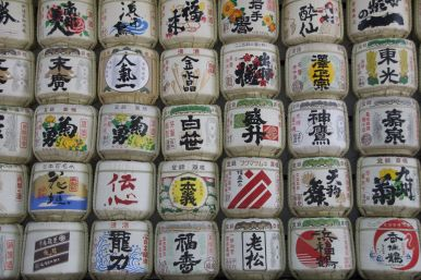 Sake vaten opgesteld in Yoyogipark