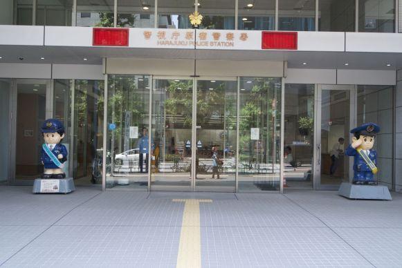 In Japan is zelfs de politie kawaii?