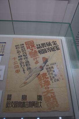 Een affiche in het museum