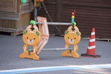 Oranje beertjes, , kawaii wegwerkzaamheden in Japan