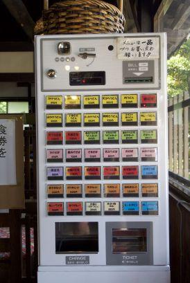 Eten bestellen via een automaat is af en toe een uitdaging als het alleen in het Japans vermeld staat.