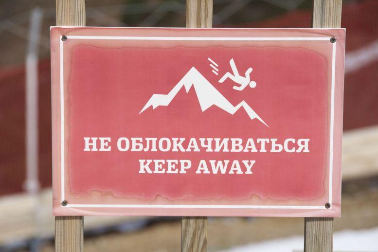 Keep away of we gooien je van de berg?
