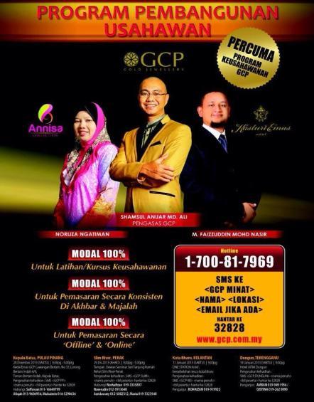 seminar gcp terkini
