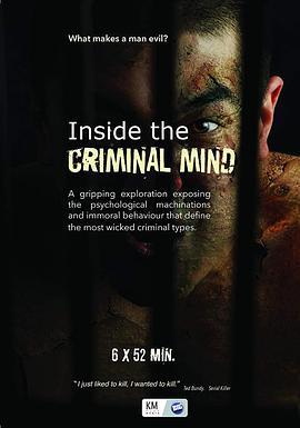 《犯罪心理學全集無刪減版》_高清在線觀看-美劇網