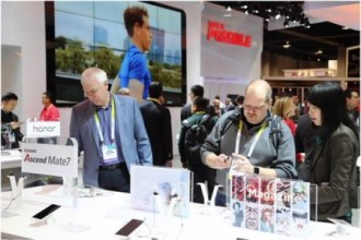 HUAWEI JOINS TECH PLAYERS TO FOCUS ON IOT