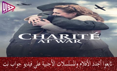 مسلسل Charite At War الموسم الاول الحلقة 1 مترجم فيديو جواب نت
