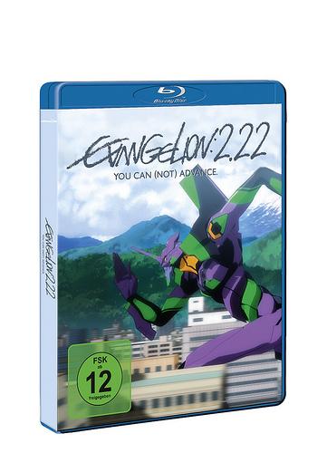 eva222packshot