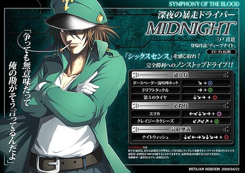 sob_midnight_mini