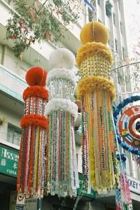 Foto: Cultura Japonesa (culturajaponesa.com.br)