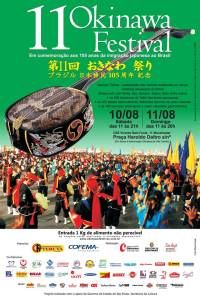 11_okinawafestival