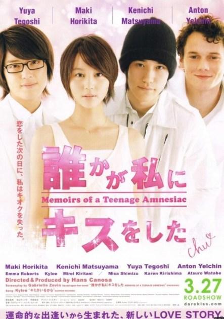 Memoirs_of_a_Teenage_Amnesiac-541765376-large