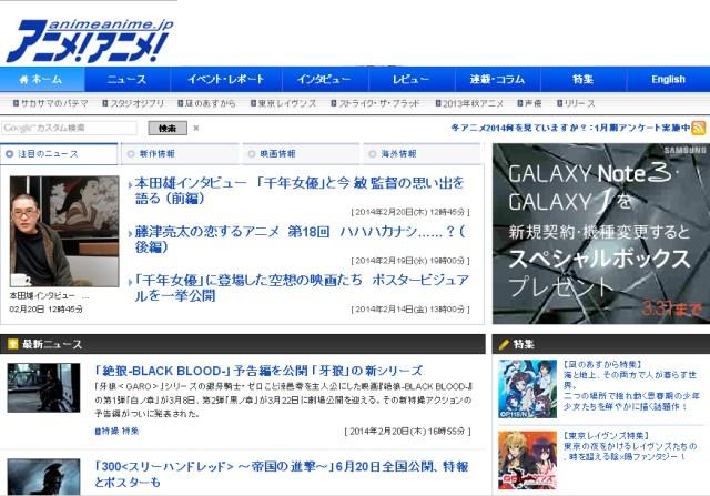 Site Anime Anime