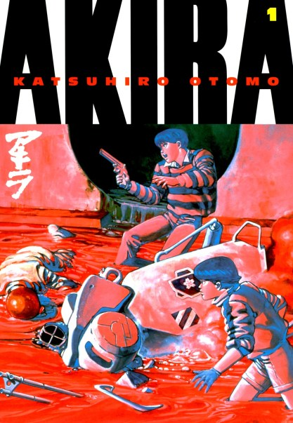Akira-1 (1)