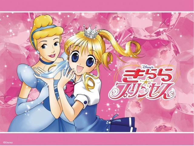 Kilala-and-Cinderella-kilala-princess-7030372-1025-772