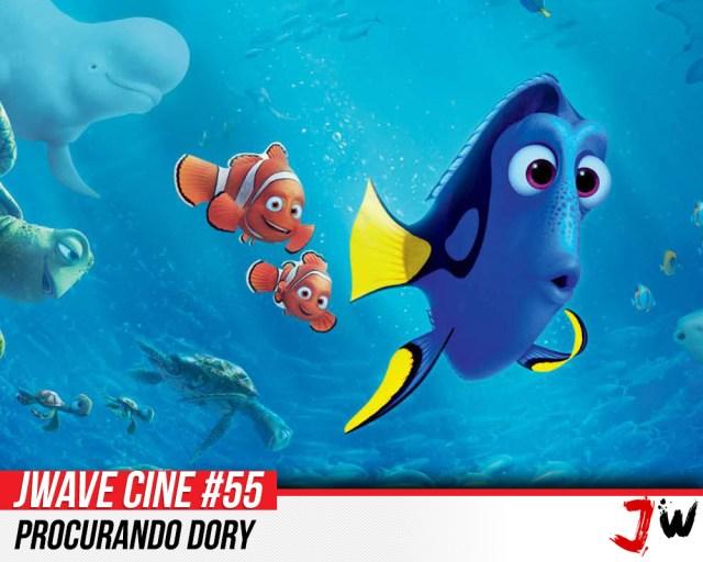JWave Cine 55